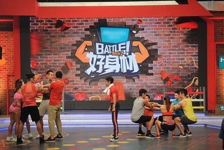 《Battle!好身材》明晚首播 撒贝宁做裁判