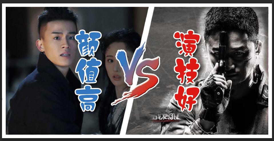【网易独家】最啪客:欧豪与吴京选一个做男朋友?
