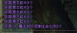 DNF欲望之塔活动玩法详解 萌妹初探神秘地图