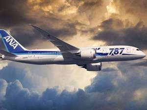 这家研究机构研发飞机自主飞行技术 获得波音投资