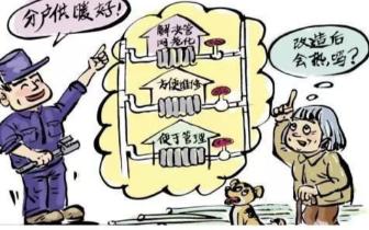 唐山25个小区要进行热网分户改造 有你家吗?