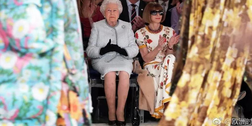 英国女王首次现身伦敦时装周