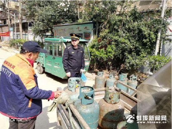蚌埠市取缔关停瓶装液化气经营点120家