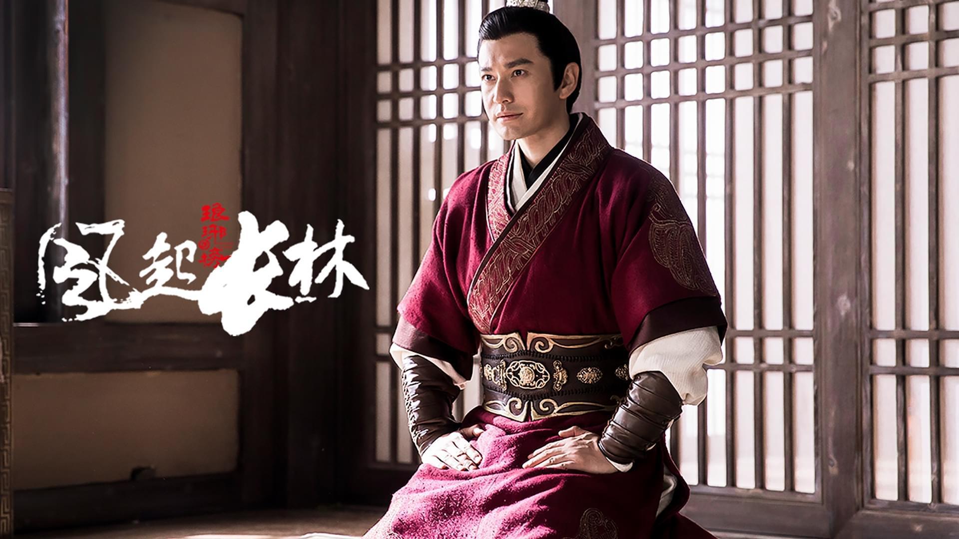 """《琅琊榜之风起长林》刘昊然坦言自己""""变化大"""""""