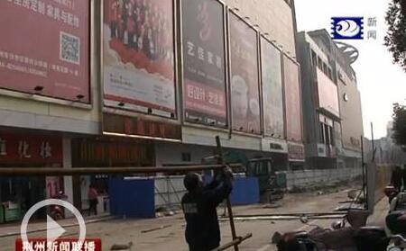 沙市北京路美佳华广场门前路面维修浇筑 工期45天