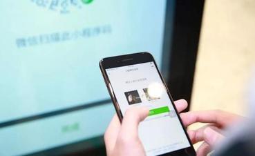 九厂商推统一快应用 保卫入口对抗微信