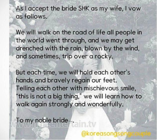 宋仲基婚礼上宣誓内容曝光:致我高尚的妻子