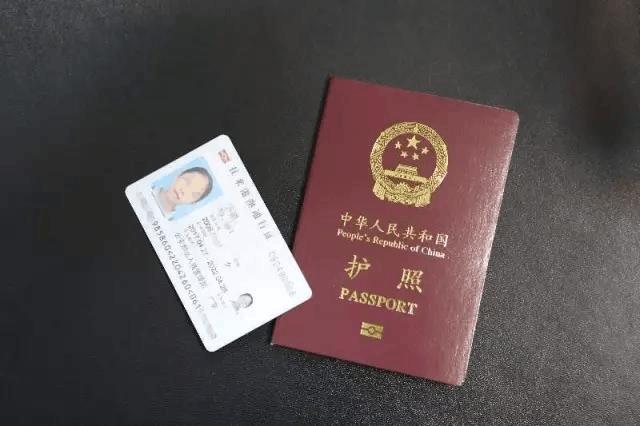 办理秘籍!外省居民在佛山办理出入境证件一定要看