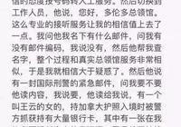 加拿大多名中国留学生失联 背后细节让人脊背发凉