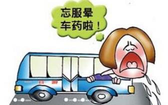 春运途中舟车劳苦 12320热线支招防范健康问题