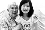 14岁女孩为患阿尔茨海默症奶奶开发APP