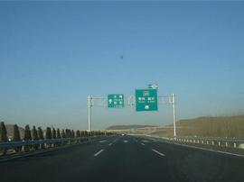 济青北全线有望提前半年通车 济南段月底见雏形