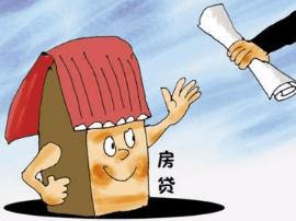 建行将推出存房贷业务 1月8日率先在广州落地