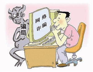 """佛山建行:警惕""""解冻民族资产""""等新型诈骗手段"""