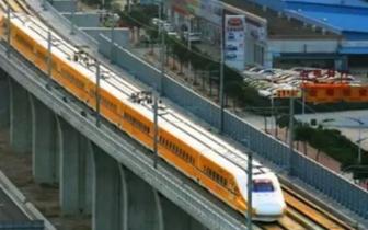 铁路将实施新运行图 贵广等6条线路最多可打六五折