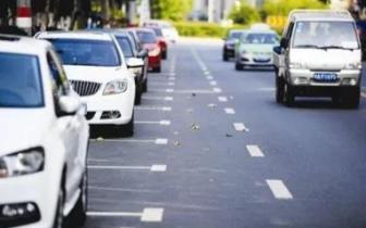 长治主城区将规划2000个停车位!