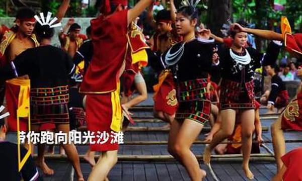 海南三亚马拉松宣传片