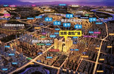 重庆颁布住宅限售新政 旭辉嘉悦广场loft备受投资客追