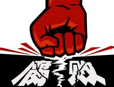 【权威发布】荆州市检察机关依法对雷勇立案侦查