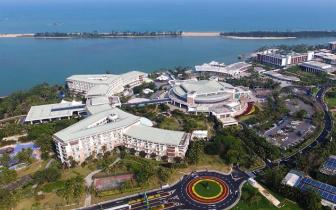 8日早新闻:博鳌亚洲论坛2018年年会今日开幕