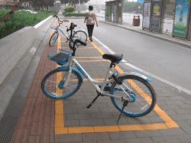 视频:保定将有2000个共享单车专用停车位