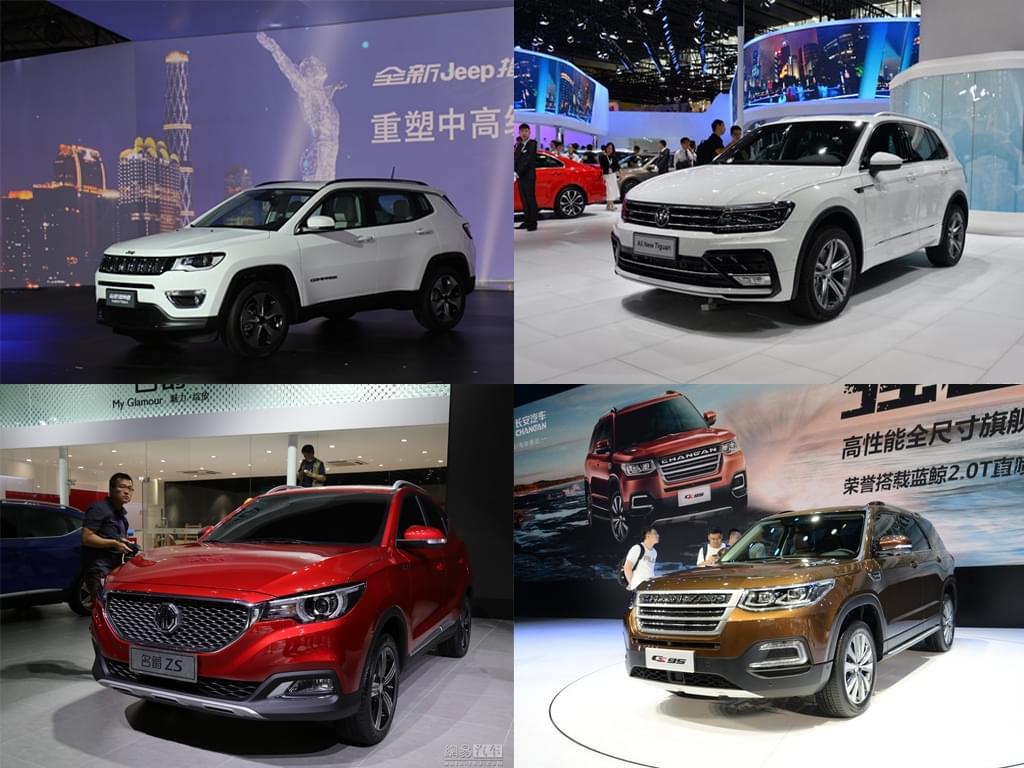 看广州车展猜想谁会成为继SUV之后的热点车型