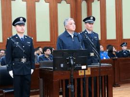 辽宁人大常委会原副主任破坏选举、受贿案一审开庭