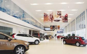 汽车关税下调第二日:部分4S店尚未接到降价通知