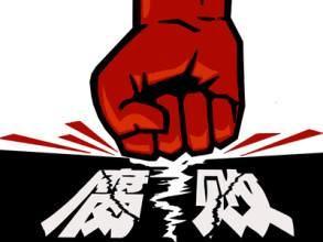 惠州市政府原副秘书长,打私办主任张爱中接受组织审查