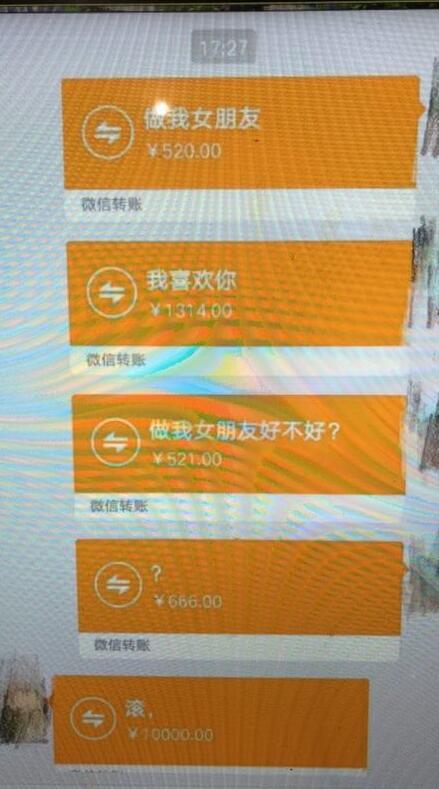 轻松一刻:东京,凉了!东京热老板跑路至今失联