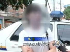 """南宁200学生陷入""""西大专升本工程造价""""诈骗"""