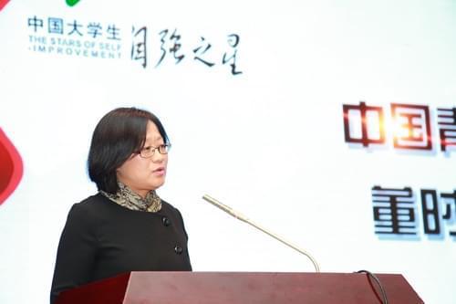 中国青年报社 副总编辑 董时