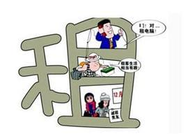 在深圳租房的盆友们:签订合同时这些细节要注意