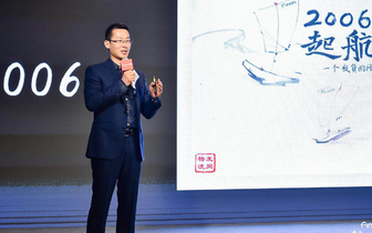 发网获3.7亿元C轮融资,为品牌创全渠道物流服务