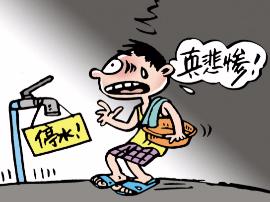 夏邑县骆集乡多个村庄停水 村民呼吁快恢复
