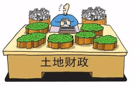 """中国50城年内""""卖地""""收入2.28万亿"""