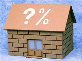 莞多家银行提高房贷利率