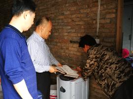 荆州市司法局机关第三党支部开展扶贫慰问活动