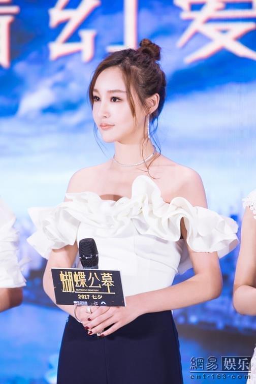 《蝴蝶公墓》定档 刘羽琦转战银幕期待值倍增