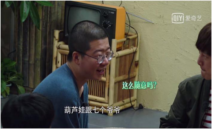 李诞组男团作客《向往的生活》 被刘宪华颜值碾压