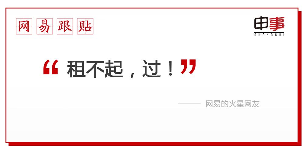 1.15 上海长租公寓开业 2500元一室一厅