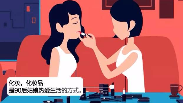 """马云、刘强东都在争夺的一个市场 得""""TA""""者得天下"""