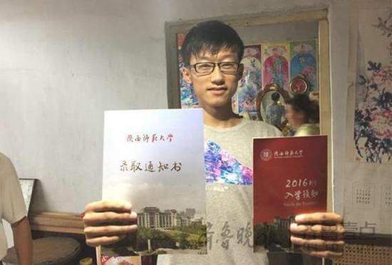 """青岛被改志愿考生收到录取通知书 将写""""谅解书"""""""