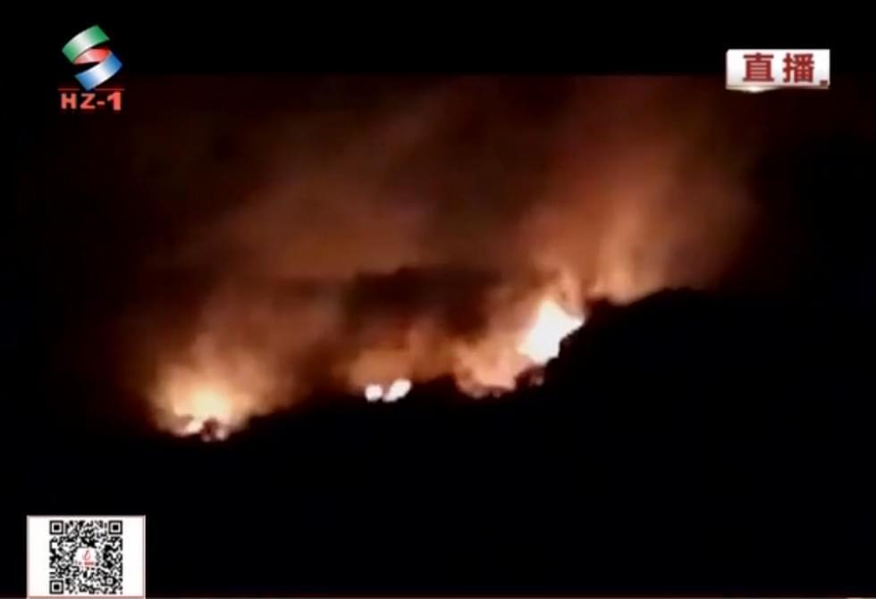 惠州发生山火 两座山头烧了12个小时