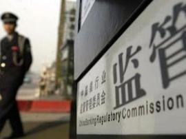 重庆银监局充分发挥债委会作用 助力供给侧结构性改革