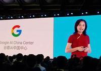 曝谷歌在北京租下6000平米写字楼 或为AI中心办