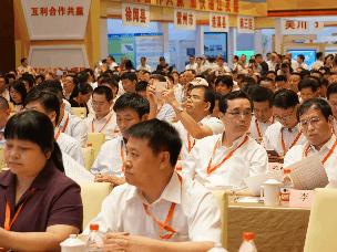 """湛江市首次PPP推介会隆重举行 """"吸金""""近千亿元"""