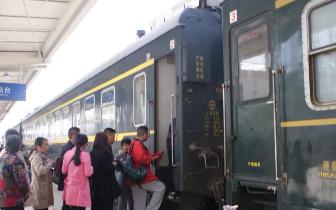 全国列车调图 长治火车站营运列车停运一对