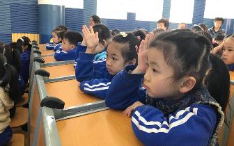 市南教育五幼携手市南实验小学开展半日游学活动