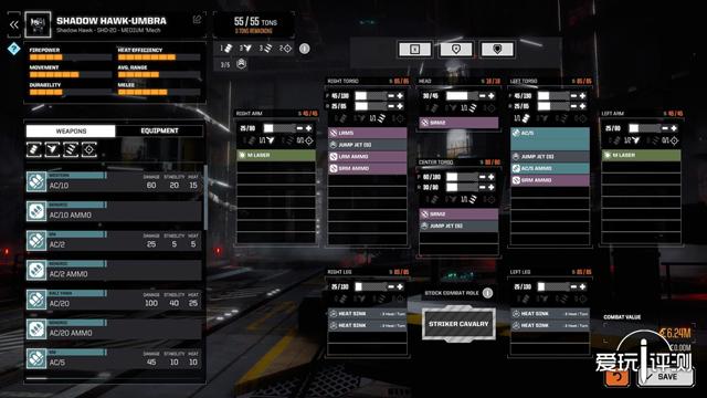 《暴战机甲兵》——钢铁机甲的星际传奇